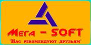 Мега Софт